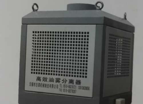 扬州吸油雾机